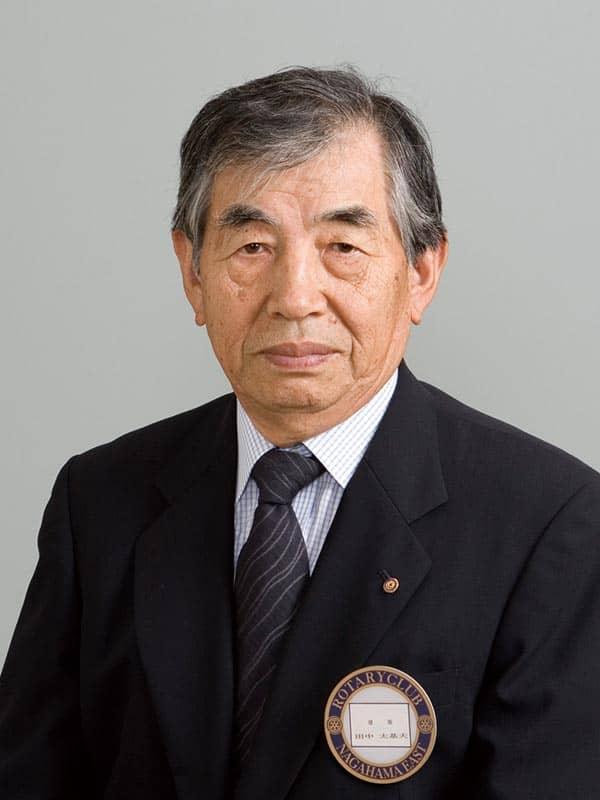 田中太基夫